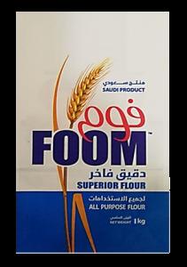 طريقة تحضير المشبك السوري بنكهة شامية Cooking Recipes Food Cooking